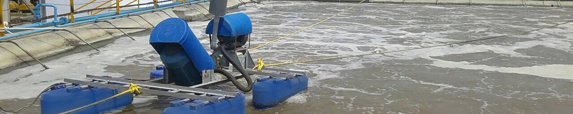 Industrial Wastewater Solutions